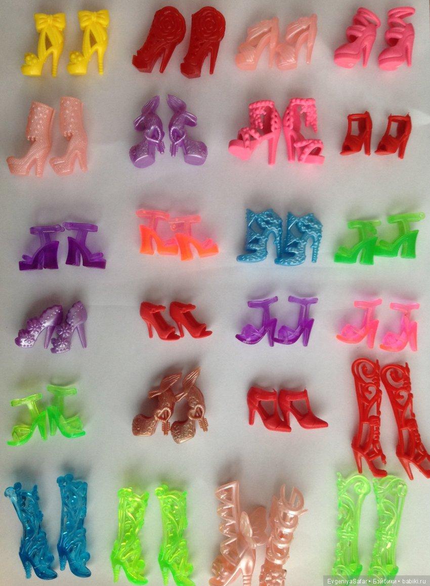 Все, что осталось в наличии + остался комплект обуви для мужчин Барби (предыдущее фото)