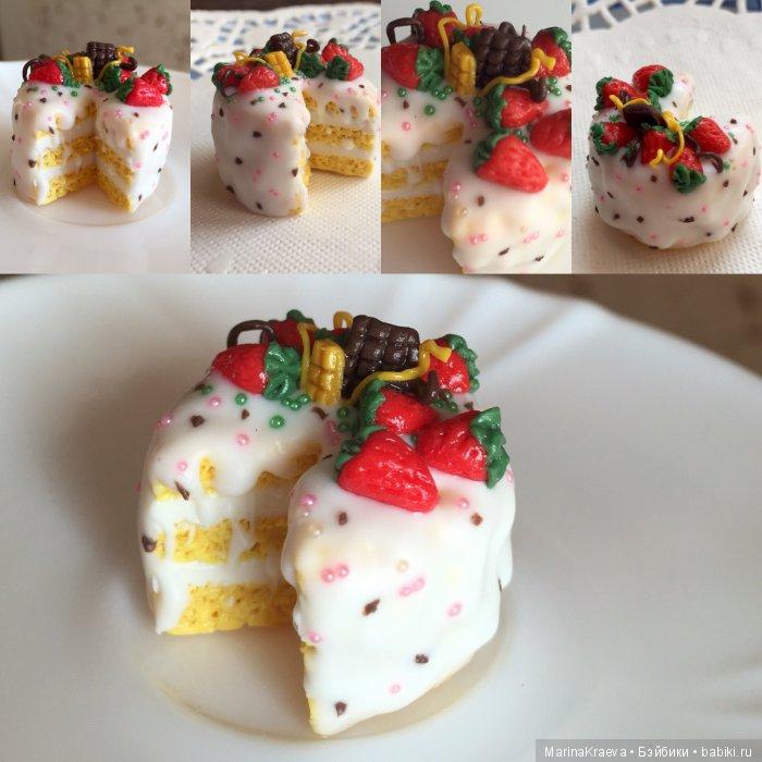 торт, диаметр 2см