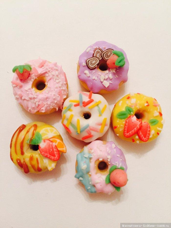 кукольные пончики, диаметр 1см