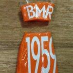 Частичный аутфит Барби БМР 1959 2 волна петит (5)