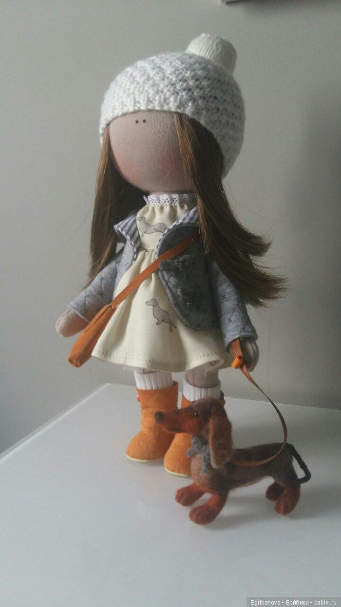 Кукла с мраморной таксой для Ольги