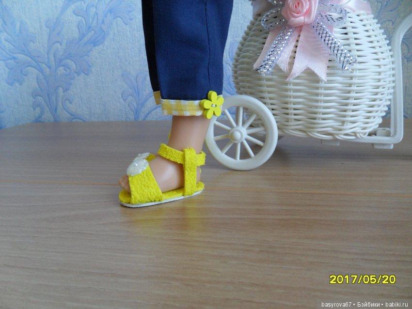сандали из фома толстого