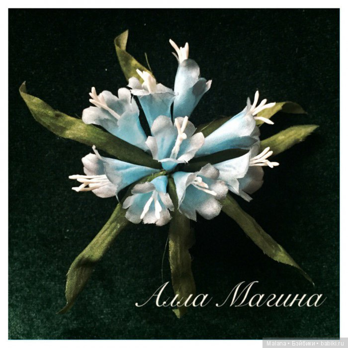 цветы из натурального шелка