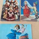 Раритетные открытки кукольной тематики  1967-68 год