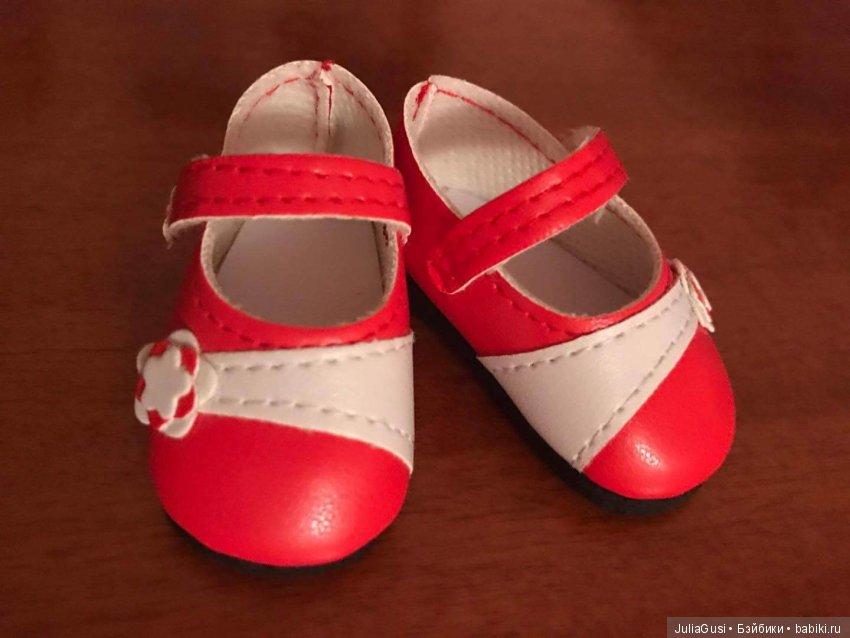 Туфельки красные,если не устраивают чёрные, тоже можно купить в качестве приданого для Кэрол))