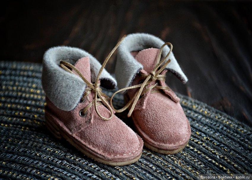 ботинки с меховым отворотом стопа 4,5-5,5см