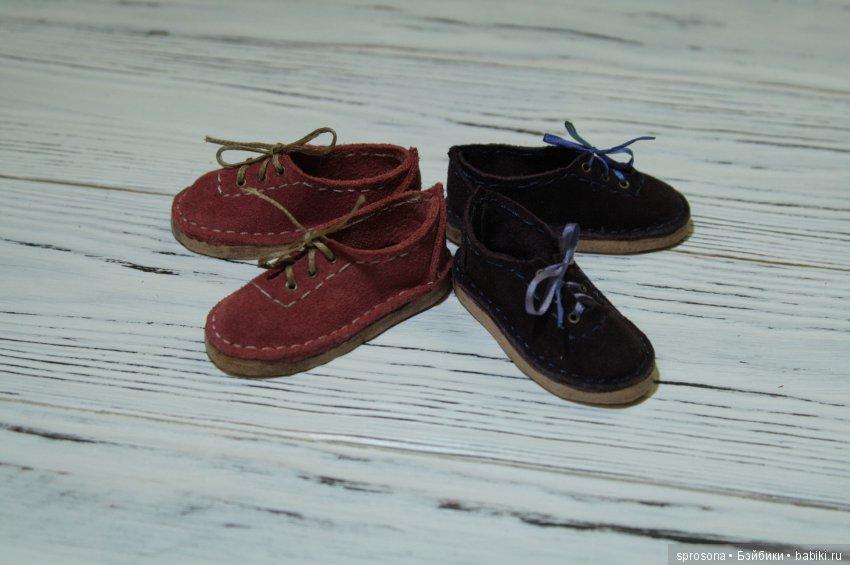 бохо-сандали на шнуровке 5,5-6 см