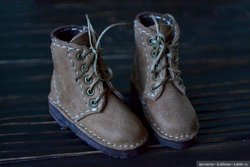 высокие ботинки стопа 5,5-6 см