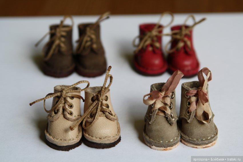 ботиночки 3 см по подошве