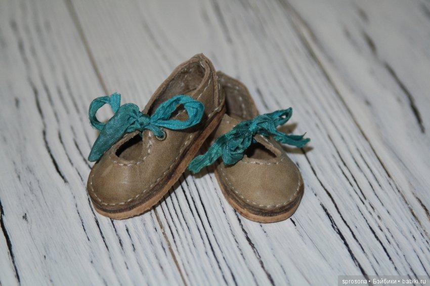 бохо сандали стопа 5,5-6 см