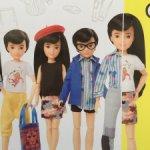 Гендерная кукла dc-073