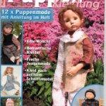 Журнал Puppen Kleidung №2.