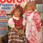 Журнал Burda Special мода для кукол с выкройками 1994 года.