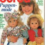 Журнал Burda Special мода для кукол с выкройками 1990 года.