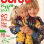 Журнал Burda Special мода для кукол с выкройками 1988 года.