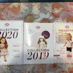 Три каталога Gotz 2018, 2019 и 2020 г.