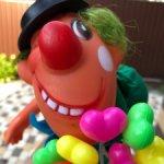 Забавный клоун, Испания