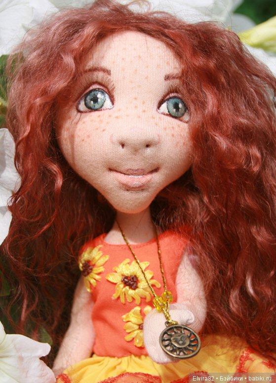 Солнечная девочка (текстильная кукла)