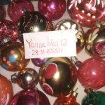 Новогоднии игрушки СССР шары и овощи-фрукты