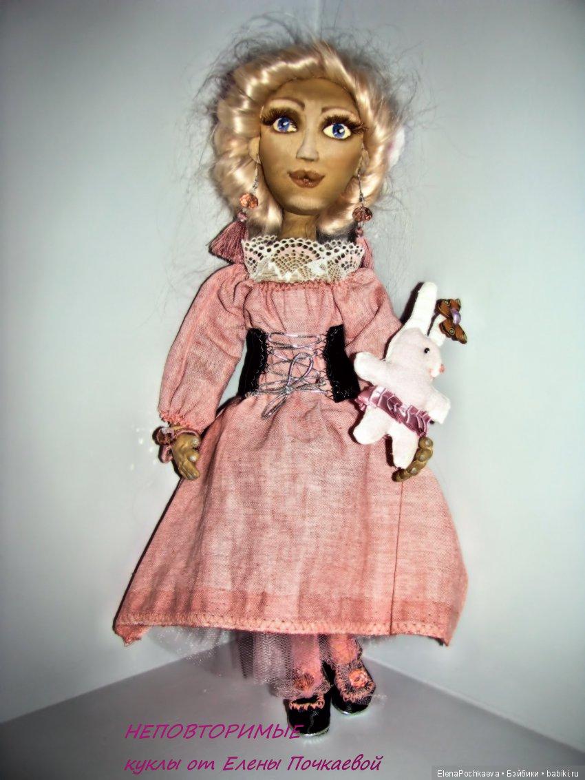 Будуарная куколка Розалинда
