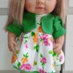 Продам куклу Девочка Весна от Rauber 37 см
