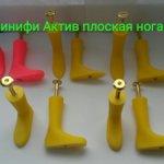 Обувные колодки для кукол