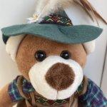 Невозможно милый медведь баварец