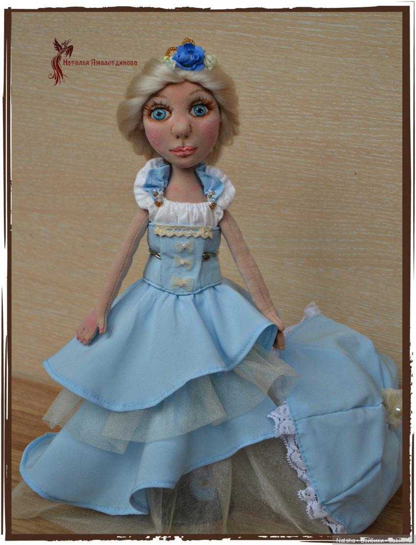 Авторская куколка Аврора. Рост 35см.