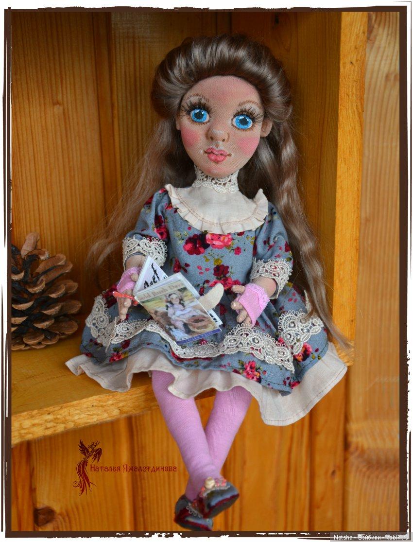 Интерьерная куколка Люся. Рост 35см.