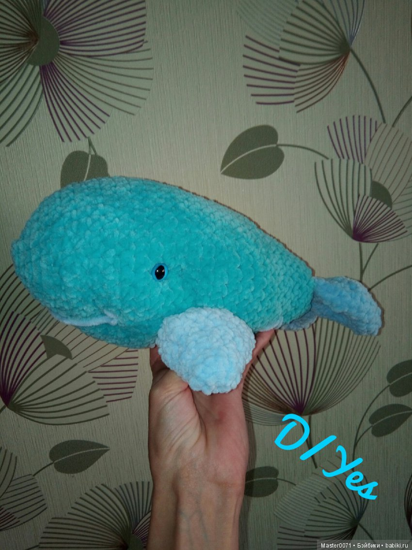 Плюшевый кит