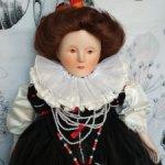 Королева Елизавета 1 от Franklin Heirloom