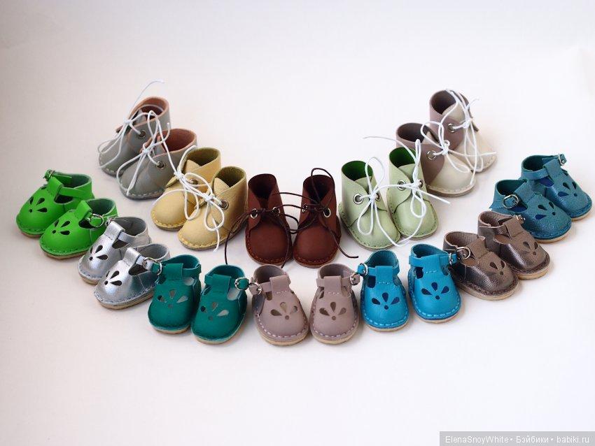 обувка из натуральной кожи