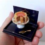 Абрикосовый торт Reutter Porzellan