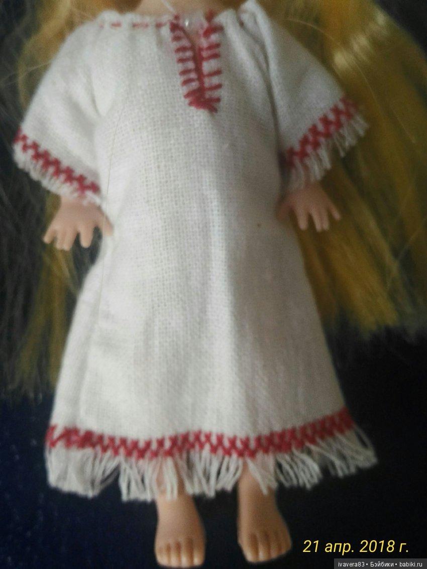 Китайская кукляшка 10 см.