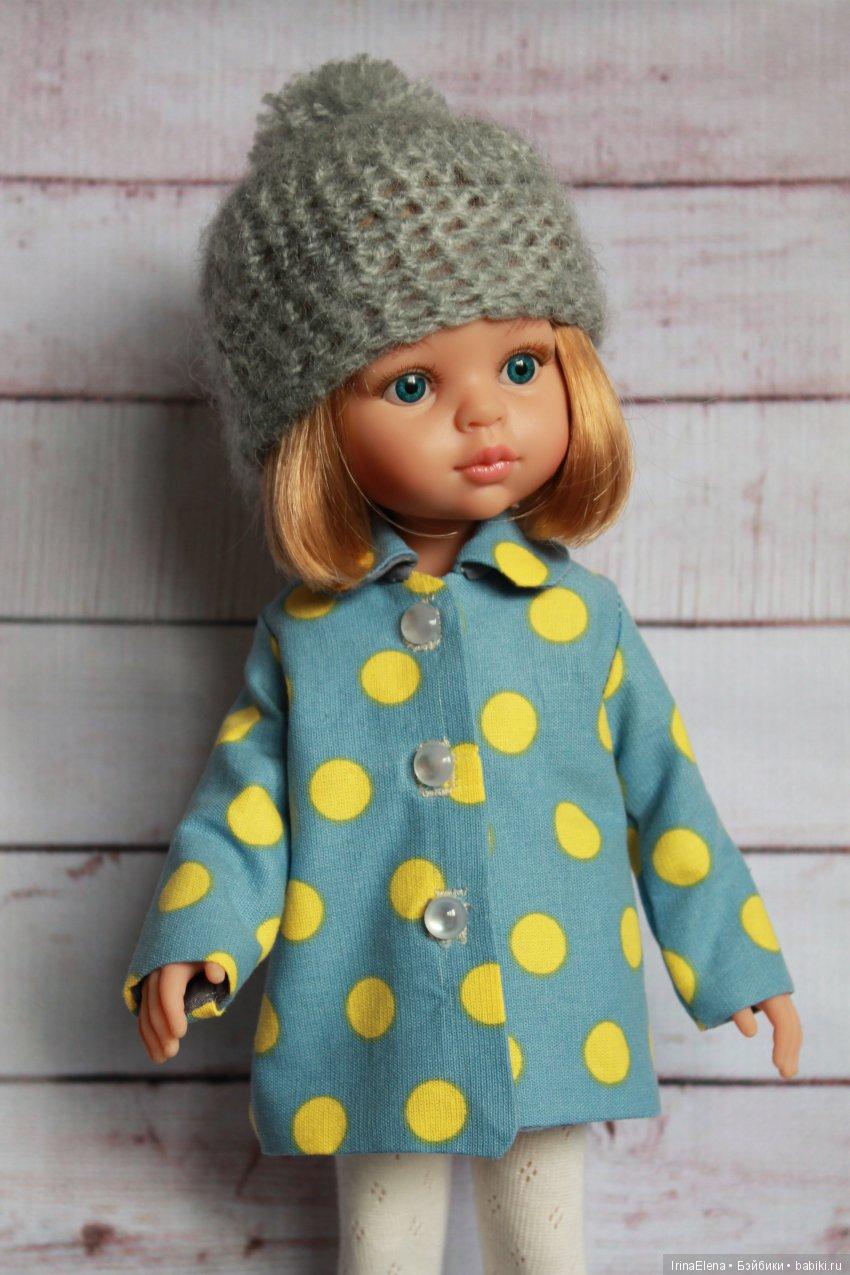 """Комплект одежды """"Желтая осень"""""""