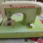 Детская швейная машинка Ладушка