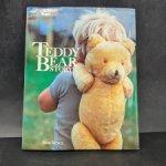 """Книга """"История мишек Тедди"""". 1985 год."""