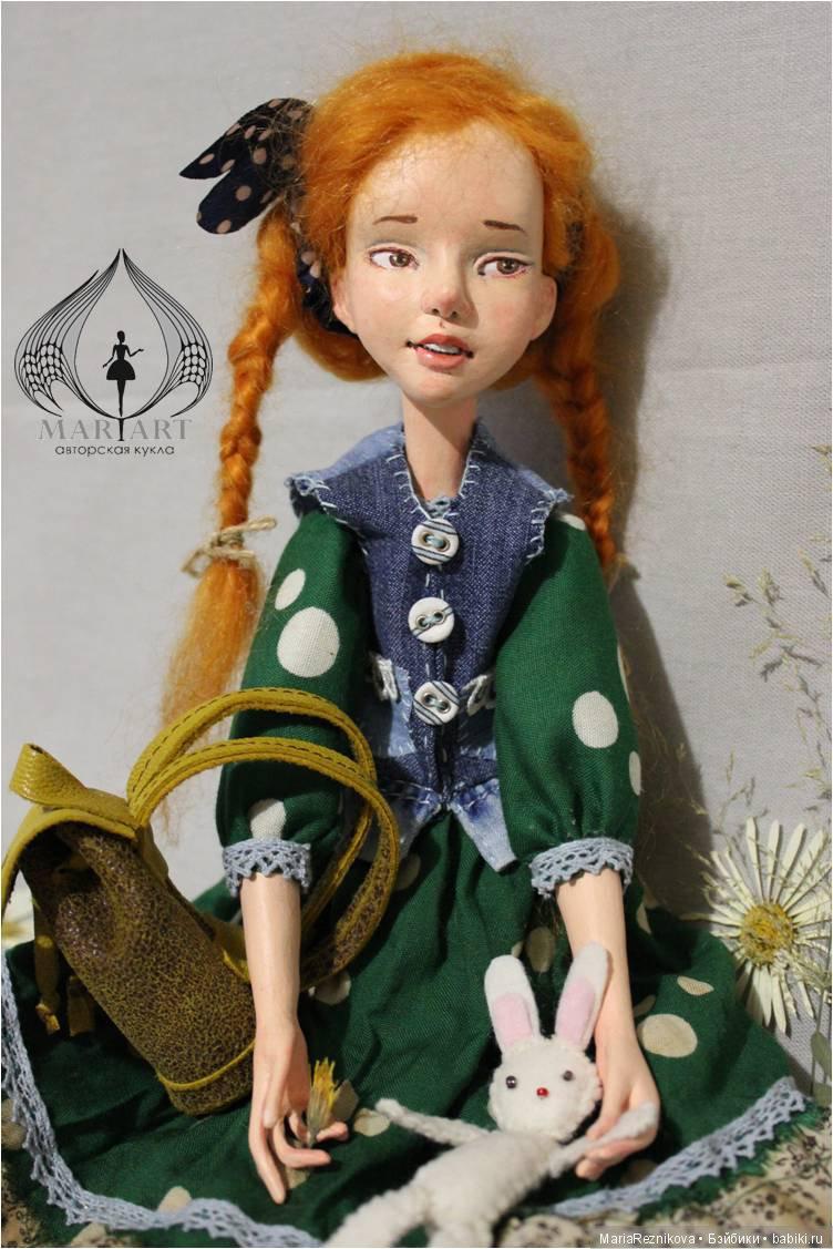 Будуарная кукла Лиза Патрикеева