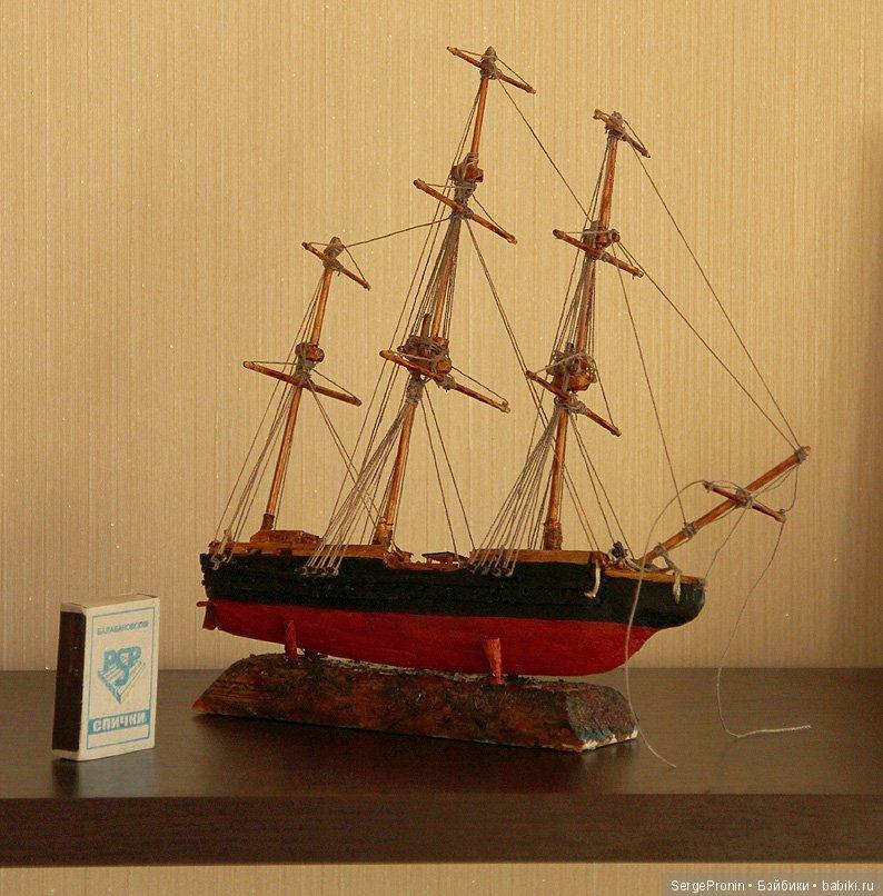 игрушечные кораблики