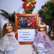 Со светлым праздником Рождества Христова