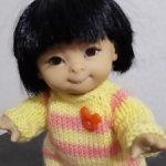Продам редко встречающийся азиатский  молд куклы Danton jos