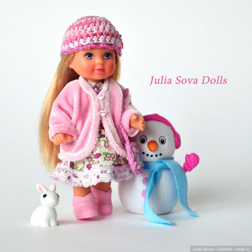 Комплект одежды для куклы Evi Love