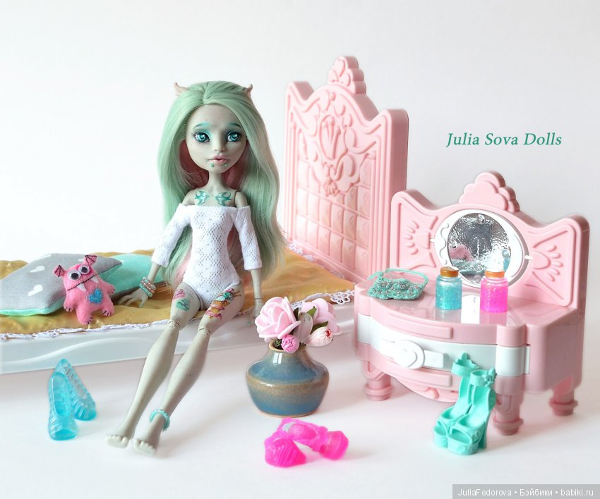 Комплект одежды для Лён Monster High