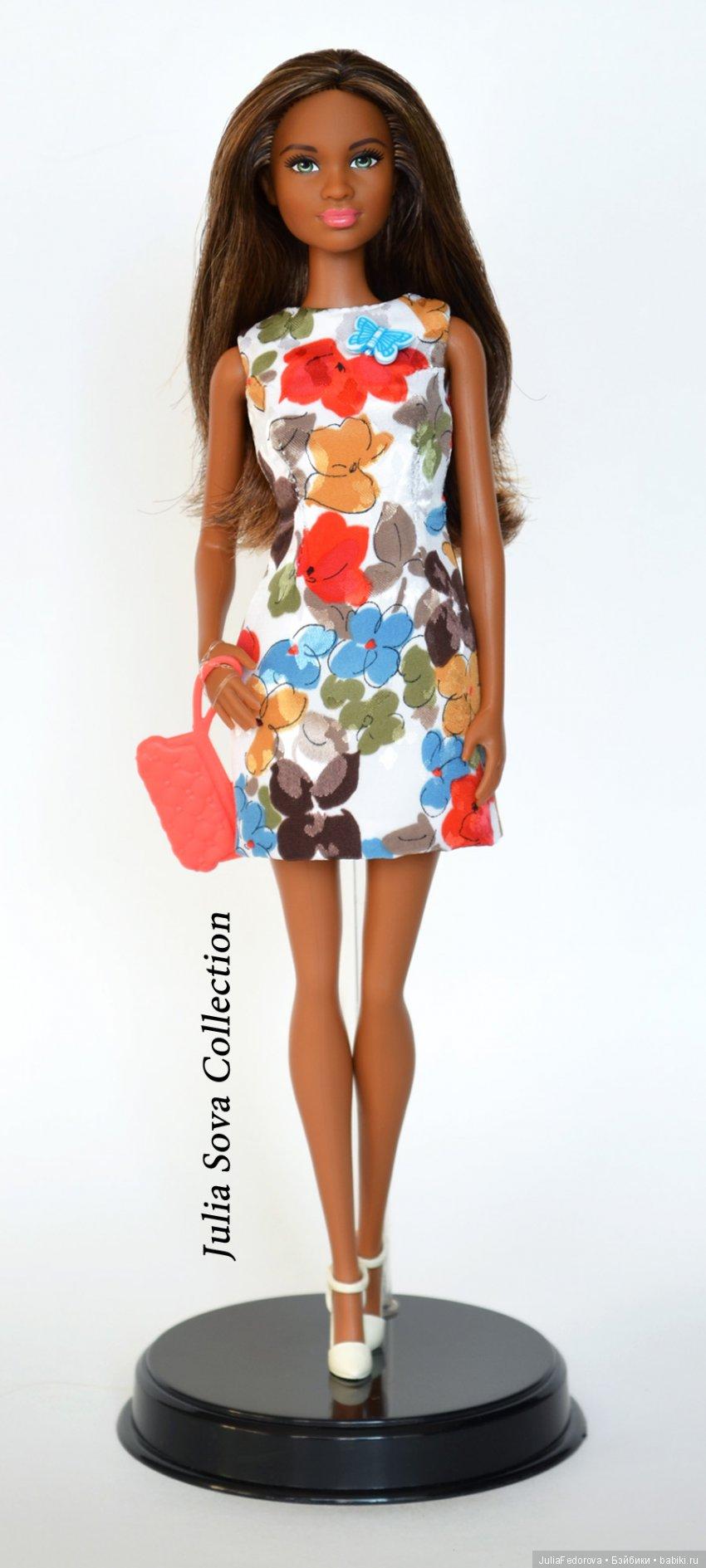 Шелковое платье на подкладе для Барби