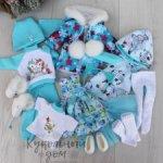 Комплект одежды с обувью для куклы Паола Рейна