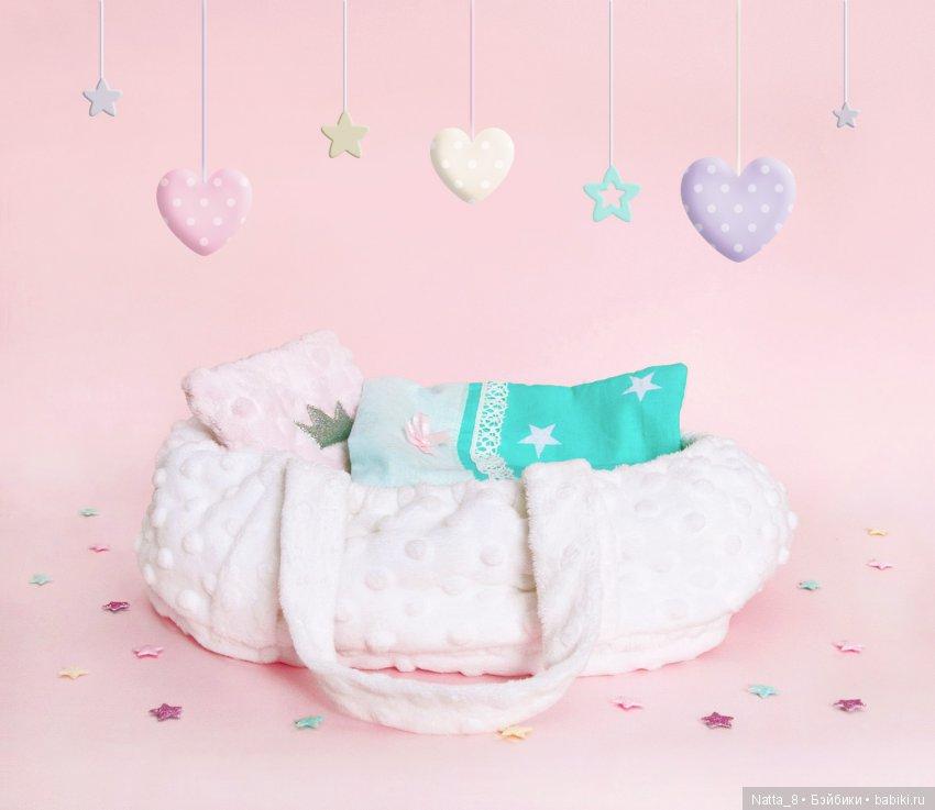 Переноски-кроватки для куколок Paola Reina.
