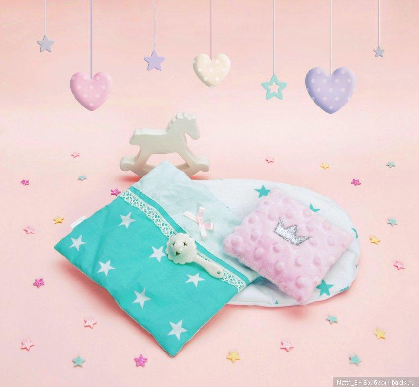 Матрасик, одеяло и подушка для кроватки или переноски.