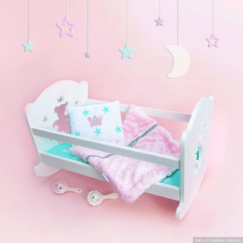 Кроватка-качалка для куколок 32-33 см. Подходит для кукол Паола Рейна.