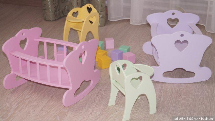 Мебель для кукол до 30 см