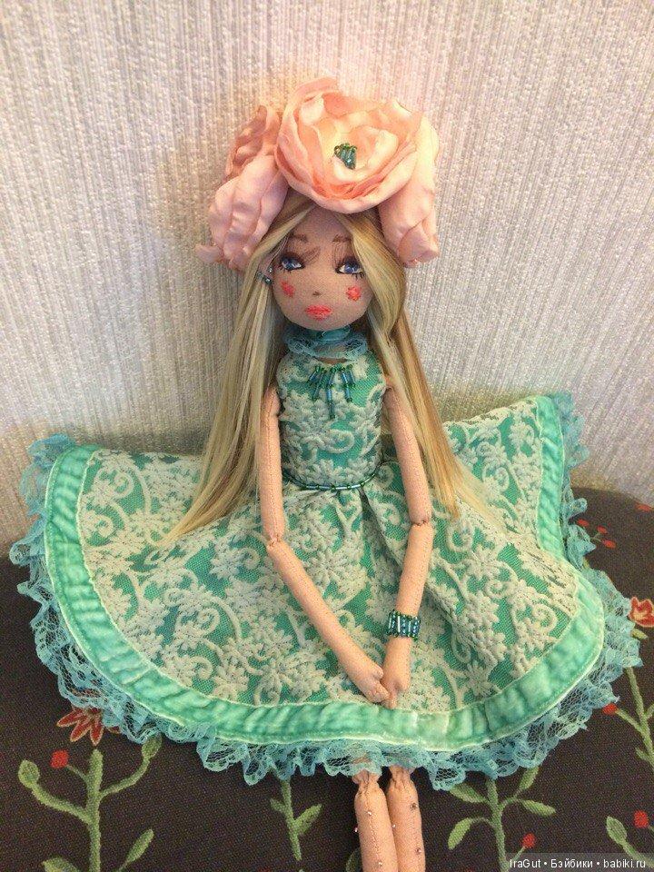 Текстильная кукла 100% Hand Made